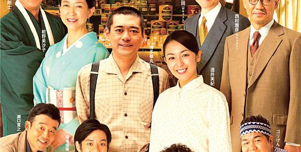 【井上佳子】めんたいぴりり~博多座版公演のお知らせ~